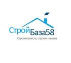 """База стройматериалов """"СтройБаза 58"""""""